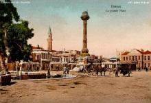 صورة عماد الأرمشي: النصب التذكاري للاتصالات ـ الجزء الثالث