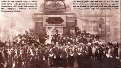 عماد الأرمشي: النصب التذكاري للاتصالات ـ الجزء الثاني