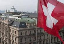 صورة العلاقات السورية – السويسرية