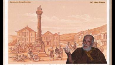 عماد الأرمشي: النصب التذكاري للاتصالات ـ الجزء الرابع