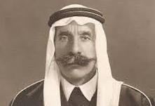 رسالة سلطان باشا الأطرش إلى الرئيس شكري القوتلي 1956