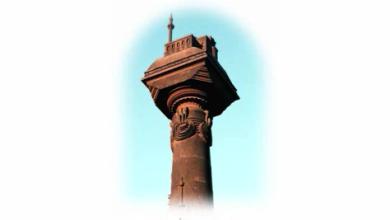 صورة عماد الأرمشي: النصب التذكاري للاتصالات ـ الجزء الأول