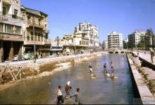 صورة البدء بمشروع تغطية نهر بردى امام سرايا وزارة الداخلية -1962