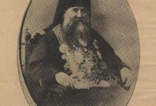 صورة عمرو الملاّح : غبطة البطريرك غريغوريوس الرابع (حداد)