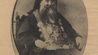 عمرو الملاّح : غبطة البطريرك غريغوريوس الرابع (حداد)