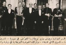 صورة الجنرال سبيرس وأركان المفوضية البريطانية في زيارة رسمية للرئيس القوتلي