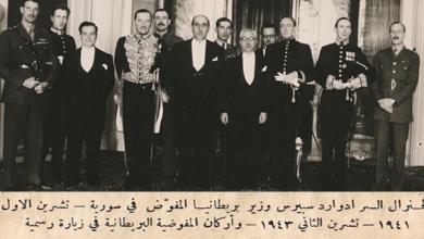 الجنرال سبيرس وأركان المفوضية البريطانية في زيارة رسمية للرئيس القوتلي
