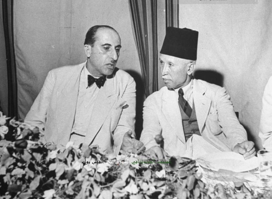 شكري القوتلي ورئيس الوزراء نصوحي البخاري~١٩٤٣