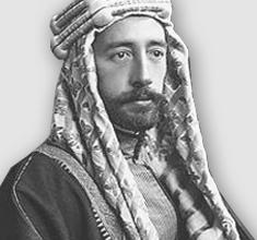 صورة رسالة رئيس ديوان ملك سورية فيصل إلى الجنرال غورو