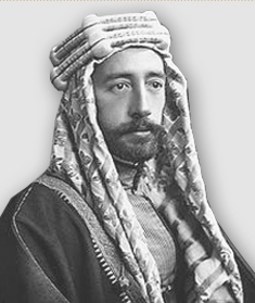 رسالة رئيس ديوان ملك سورية فيصل إلى الجنرال غورو