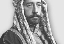 صورة رسالة رئيس ديوان ملك سورية فيصل إلى اللورد البريطاني كرزن
