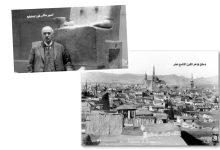 صورة أوبنهايم ورحلته الأثنوغرافية إلى دمشق نهاية القرن التاسع عشر