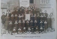 صورة المدرسة الأرمنية في السويداء عام 1939