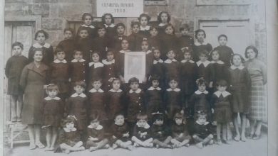 المدرسة الأرمنية في السويداء عام 1939