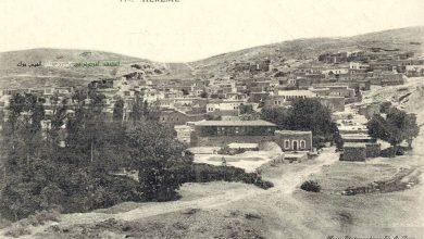 صورة حارم-ادلب-اوائل القرن العشرين