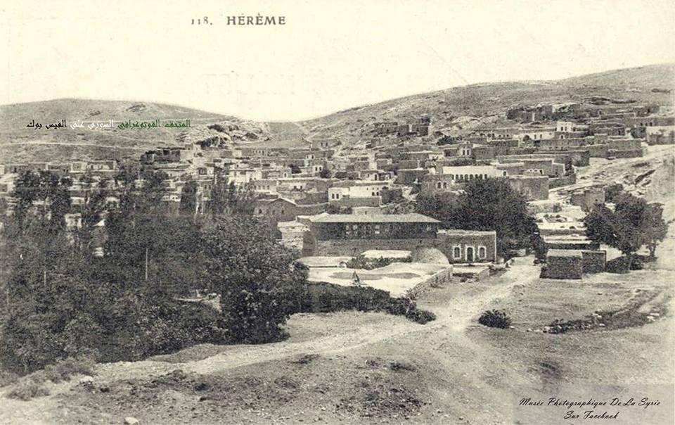 حارم-ادلب-اوائل القرن العشرين