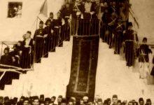 صورة أورفة مطالع القرن العشرين