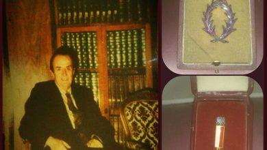 صورة عمرو الملاح: ﺟﻼﻝ ﺯﻫﺪﻱ الملاح (1927-1992)