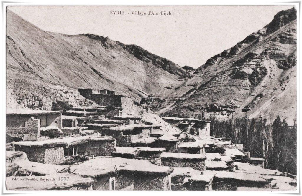 ريف دمشق 1907 - بطاقة بريدية .. عين الفيجة