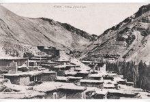 صورة ريف دمشق 1907 – بطاقة بريدية .. عين الفيجة