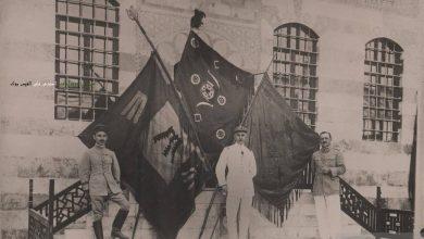 بيارق الثورة السورية التي أخذها الفرنسيون منالسويداء