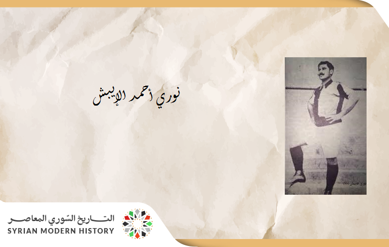 د. عزة علي آقبيق: نوري أحمد الإيبش