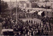 صورة جنازة فوزي الغزي اثناء مرورها بجانب سوق الخجا