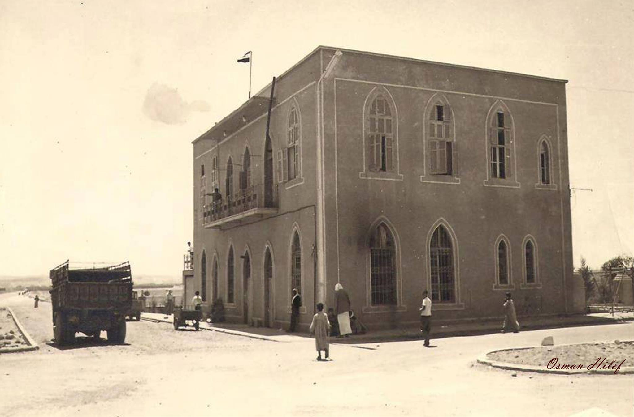 مبنى السرايا - متحفالرقةحالياً