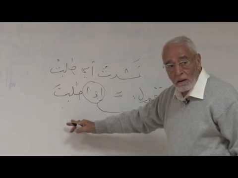 باسل عمر حريري: الدكتور فخر الدين قباوة