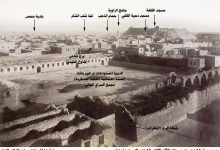 صورة مدينة حمص سنة 1899 من تصوير ماكس فون أوبنهايم 1
