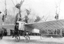 صورة طائرة صادق و فتحي 1914