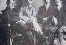 صورة أربعة من أعلام الأدب المهجري الذين شاركوا في تأسيس الرابطة القلمية