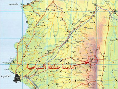 د. عادل عبد السلام (لاش) : رحلة شتوية إلى جبال صلنفة