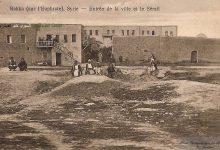 صورة الرقة– مدخل المدينة والسرايا – مطلع القرن العشرين
