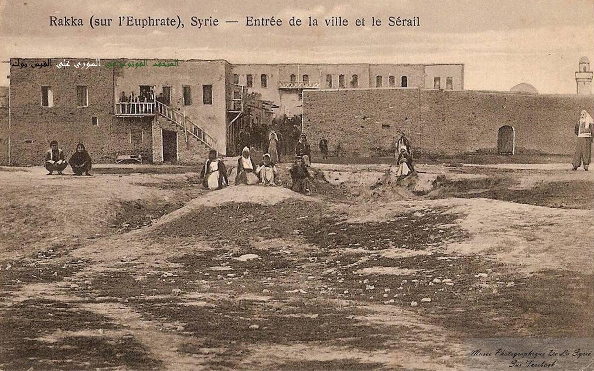 الرقة- مدخل المدينة والسرايا - مطلع القرن العشرين