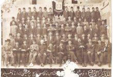 صورة المدرسة الفاروقية بحلب