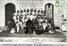 صورة ادلب – طلاب مدرسة الفرنسيسكان عام 1895