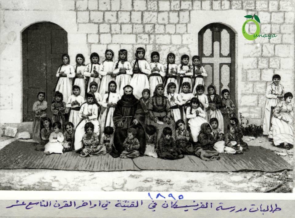 ادلب - طلاب مدرسة الفرنسيسكان عام 1895