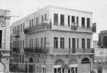 صورة دير الزور- فندق مراد