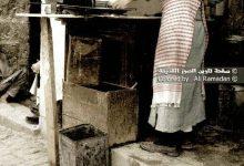 صورة أول مطعم شاورما في سورية 1906