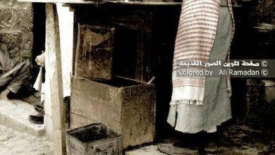 أول مطعم شاورما في سورية 1906