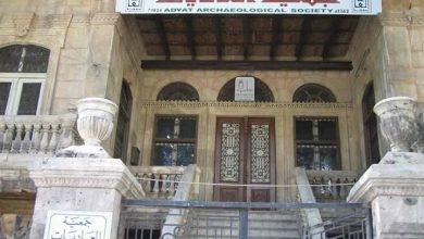صورة جمعية العاديات في حلب