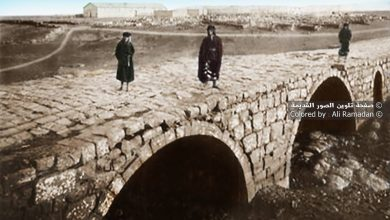 صورة درعا 1910 – الشيخ مسكين، جسر من العهد الروماني