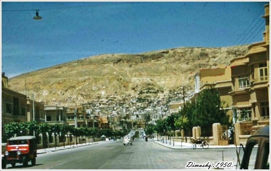 دمشق 1950 - شارع أبو رمانة