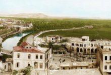 صورة مدينة حماة في الأربعينيات