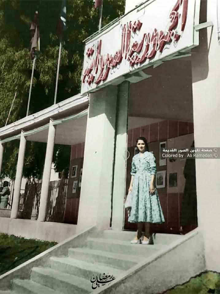 جناح السودان في معرض دمشق الدولي سنة 1957