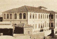 صورة الكلية الأرثوذكسية في حي بستان الديوان بحمص