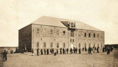 الكلية الإنجيلية الوطنية في حي باب السباع بحمص