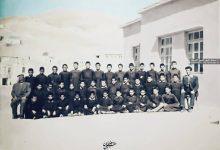 صورة لطلاب الصف الخامس الابتدائي في رنكوس 1960