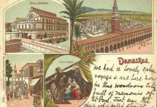 صورة دمشق- فندق ديمتري كارة في سوق الخيل